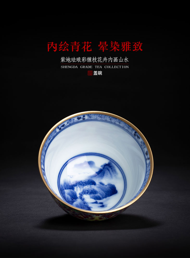 Holy big ceramic hand - made flowers purple colored enamel to tie up branches landscape master cup all hand drawing of jingdezhen tea service