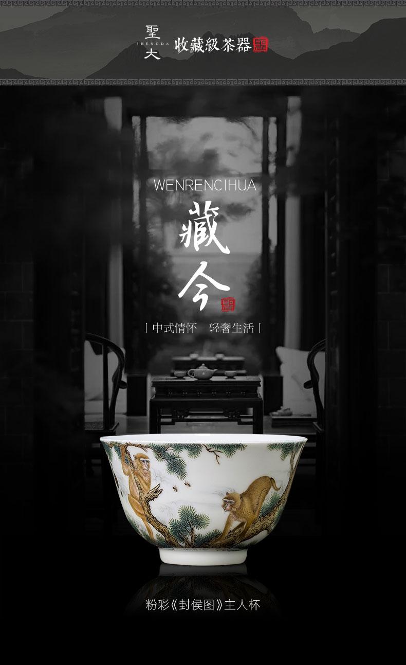 Holy big pure hand - made ceramic kung fu tea powder enamel sealing hou figure masters cup sample tea cup all hand of jingdezhen tea service