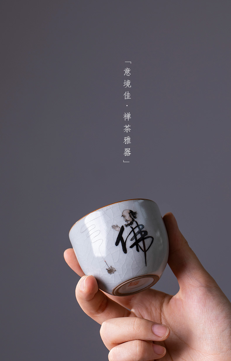 Holy big pure hand - made ceramic kung fu tea cups officer new colored glaze dharma master cup cup sample tea cup set of jingdezhen tea service