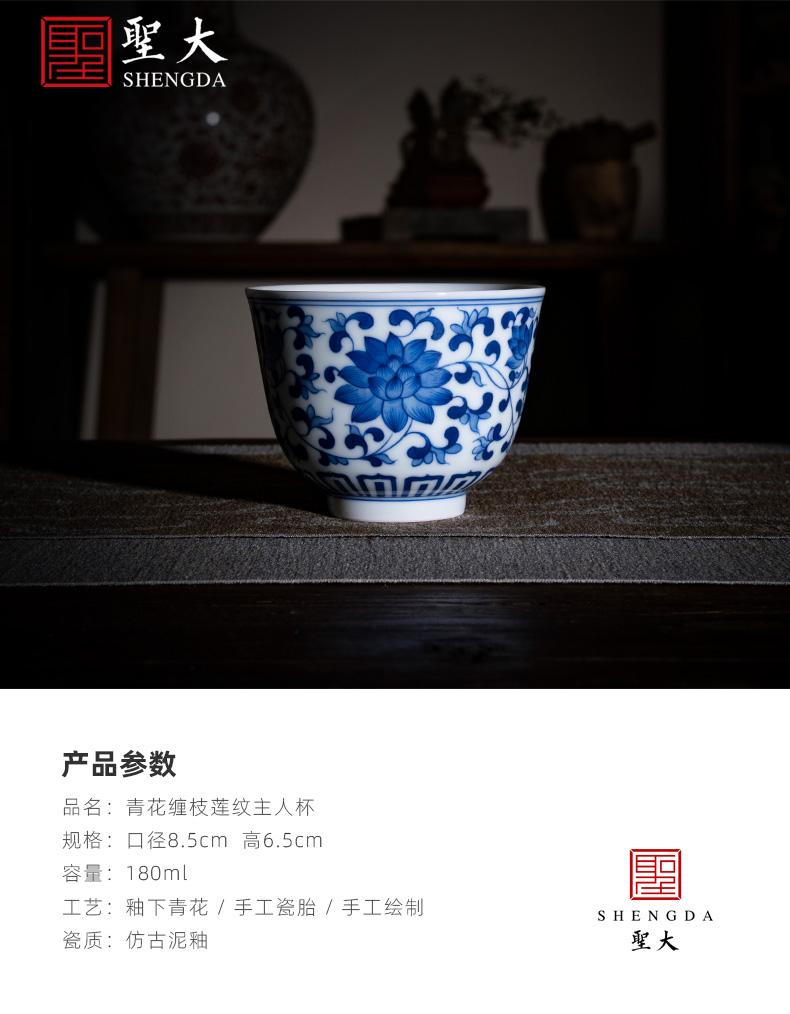 Santa jingdezhen ceramic sample tea cup pure manual hand - made tea set blue and white lotus flower tattoo master cup kung fu tea cups
