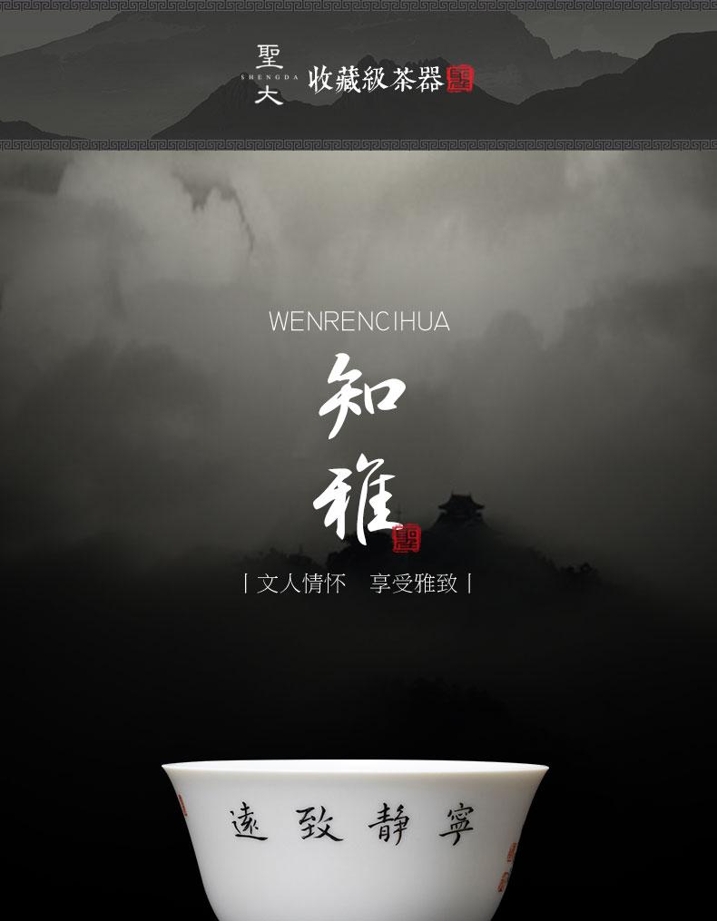 Santa teacups hand - made ceramic kungfu busines Fu Wenhua calligraphy masters cup sample tea cup of jingdezhen tea service