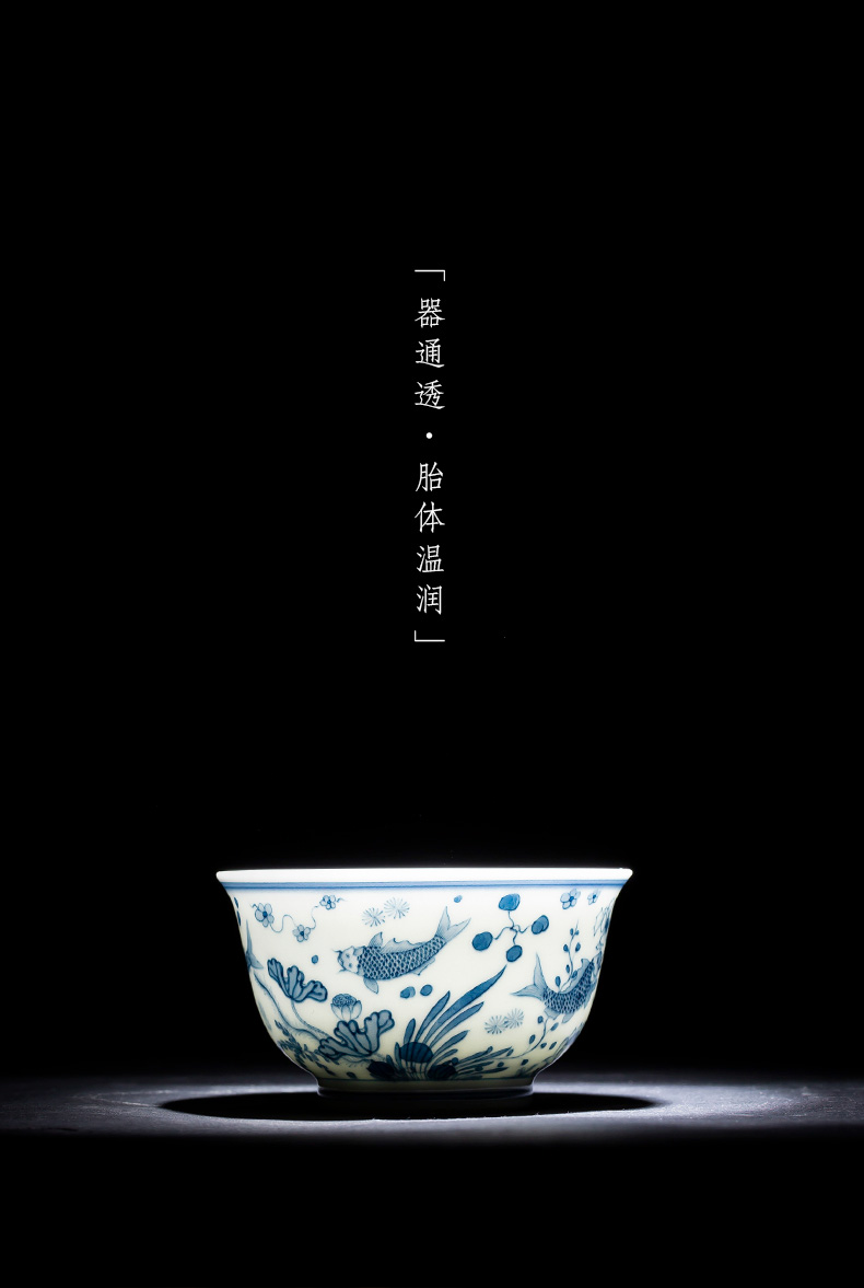 Holy big cup sample tea cup hand - made ceramic kung fu the qing Hualien left algal lines master cup of jingdezhen tea service by hand