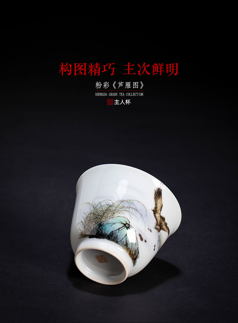 Holy big pure hand - made ceramic kung fu tea powder enamel LuYan figure masters cup sample tea cup all hand of jingdezhen tea service