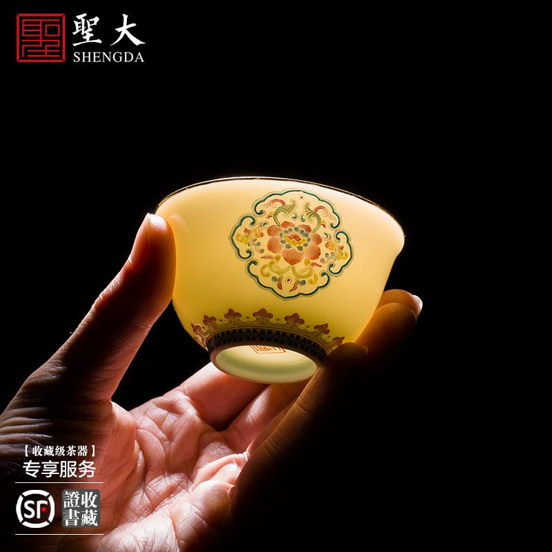 圣大陶瓷功夫茶杯嬌黃釉琺瑯彩如意團花紋主人杯全手工景德鎮茶具