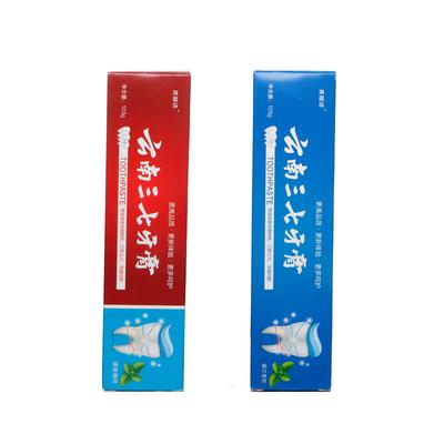 天猫商城 白菜商品汇总(云南三七中药清火牙膏 105g*2支 9.9元包邮)