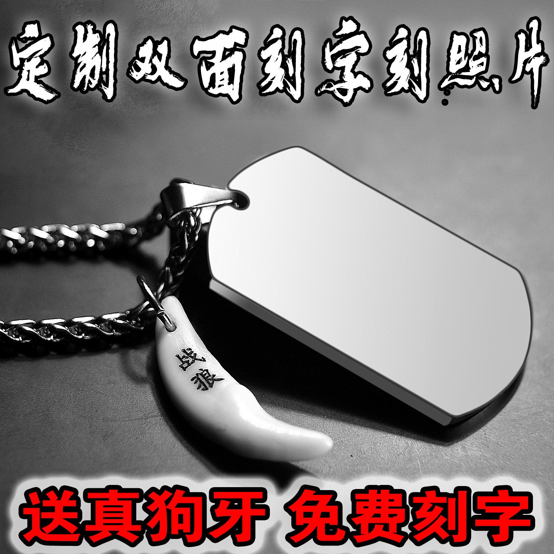 美军大兵军牌项链定制免费刻字男士钛钢吊坠潮美国身份牌情侣礼物
