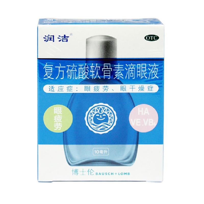 Runjie Compound Chondroitin Sulfate Eye Drops 10ml - Thuốc nhỏ mắt