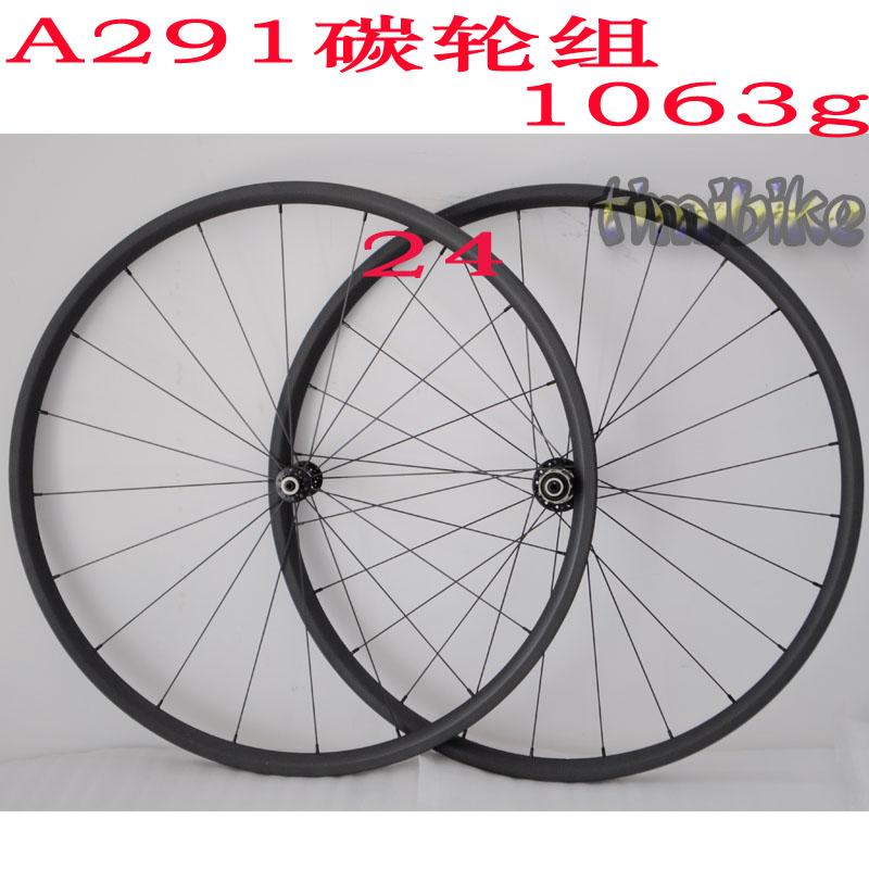 碳纤维公路车轮组24mm碳刀700C开口自行车子管胎38 50 60 88胖圈
