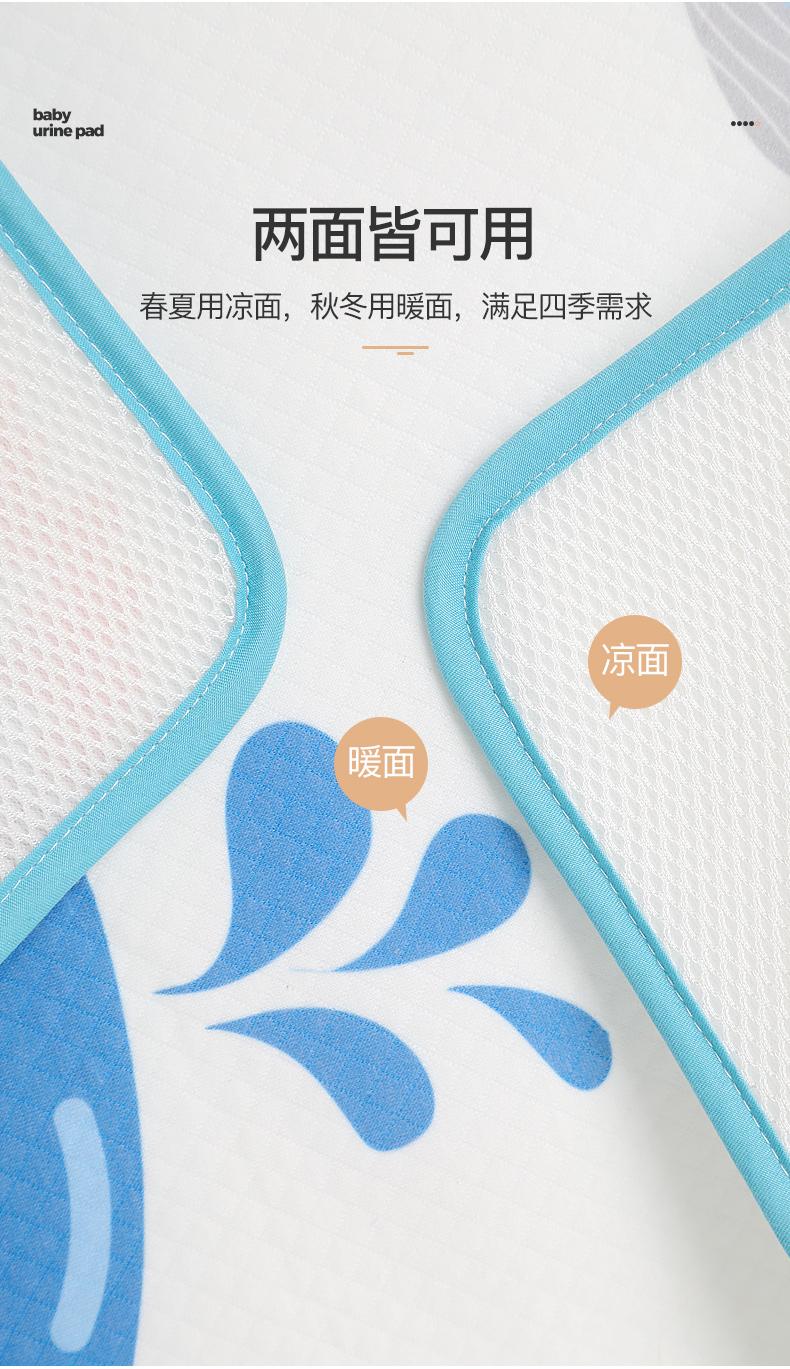南极人防尿垫婴儿防水可洗纯棉透气宝宝幼儿园床垫床单水洗姨妈垫详细照片