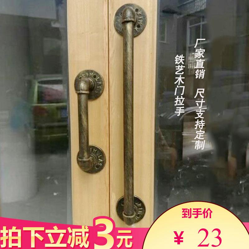 American Modern Retro Copper Barn Door Wrought Iron Restaurant Sliding  Water Pipes Antique Wooden Door Handle