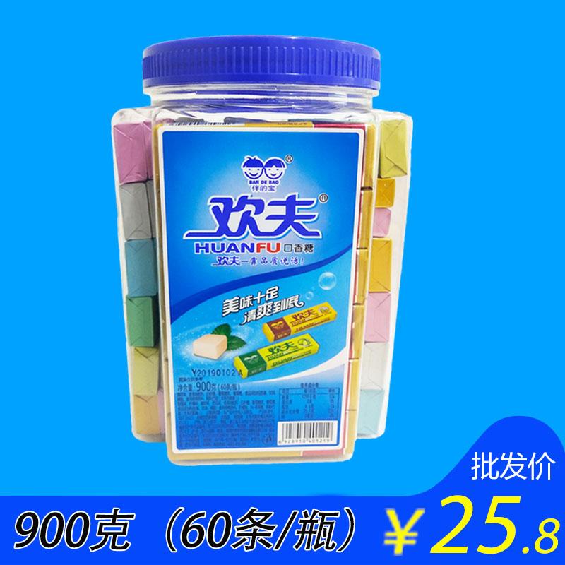 欢夫口香糖60条桶装 300粒多味水果味西瓜大大泡泡糖休闲帖零食