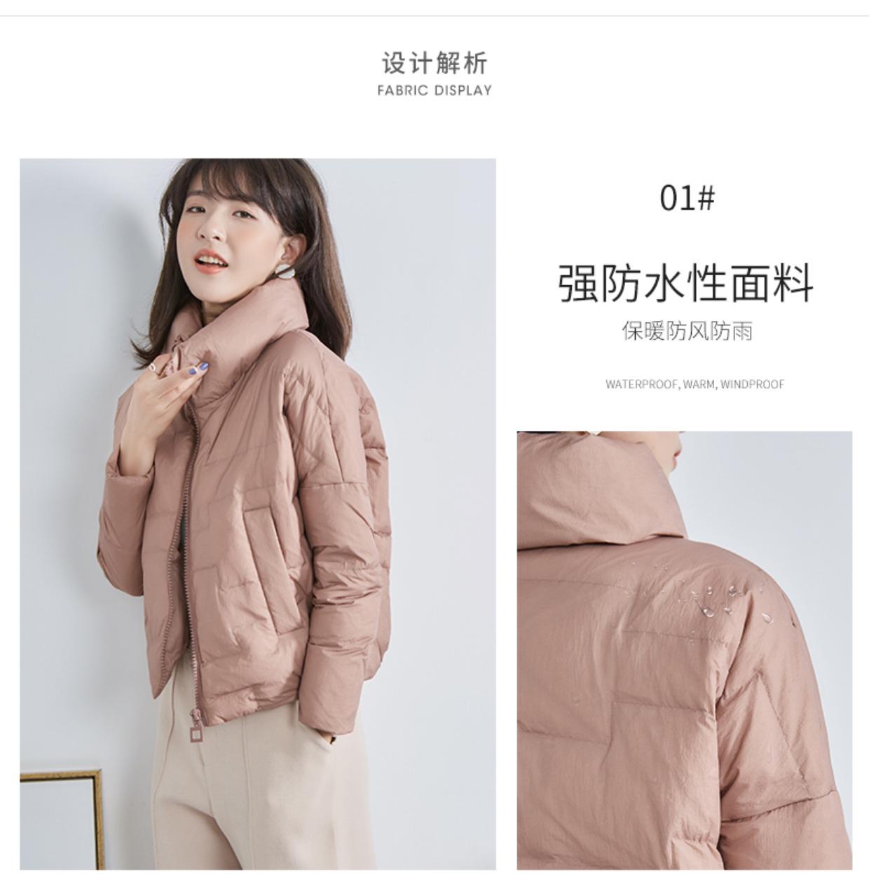 高仿巴宝莉Burberry2017新款韩版冬季外套时尚加厚面包服GDX495 第3张