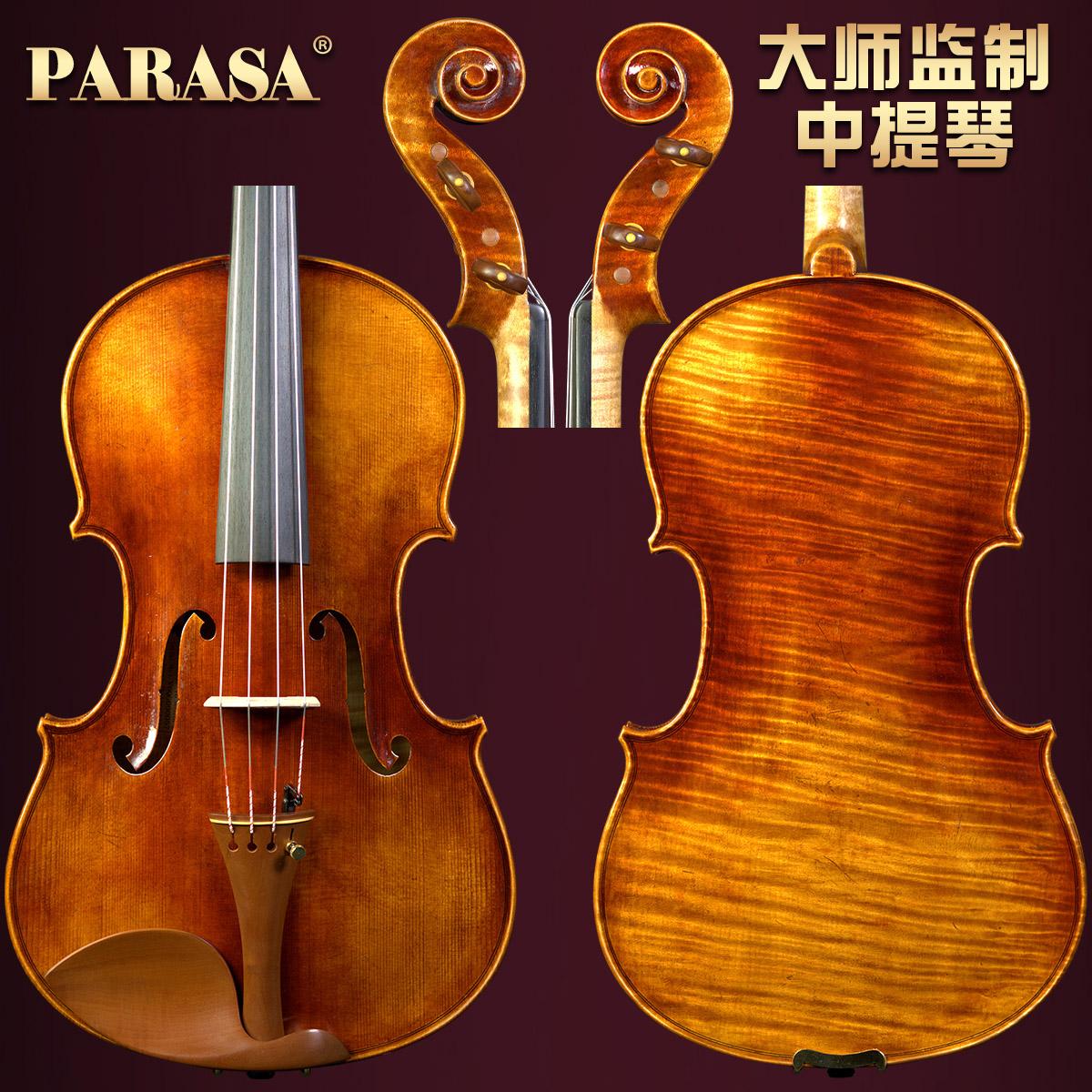 PARASA специальность гусли V6 полностью ручная работа античный в скрипка музыка группа один играть уровень звук цвет красивый балка летописи вереск руководитель система