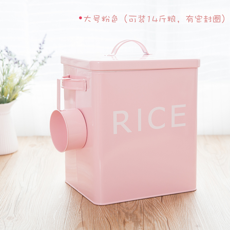 Pink large size (can hold 14 kg of food