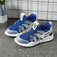 吧嗒兔中大童男童女童运动鞋网鞋