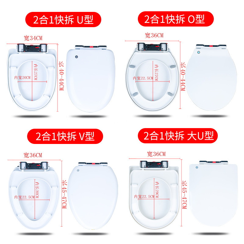 马桶盖通用加厚家用坐便器盖板抽水马桶老式座便坐圈盖子厕所配件