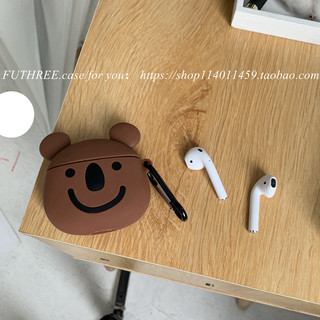 Futhree South Korea INS Cute Small Tests AirPods2 Generation Apple Wireless Headset 1 Protective Silicone Soft