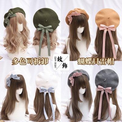 taobao agent Japanese Lolita ribbon beret daily detachable multi-color hand-made bow bow beret painter hat