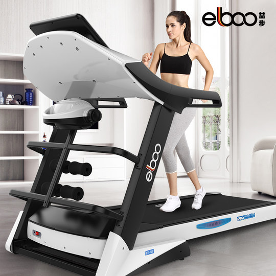 German benefiting A8 treadmill home ultra-quiet folding intelligent electric indoor multi-function gym special