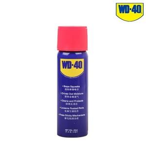 WD40去除锈防锈润滑剂不锈钢车窗螺丝螺栓松动神器金属强力油喷剂