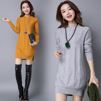 150cm short ladies fall and winter plus small yards long knit sweater long sleeve female hedging wave tide