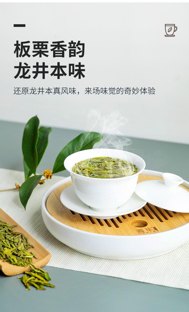 艺福堂 21新茶 雨前西湖龙井茶 250g 图9