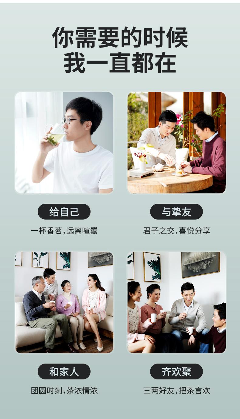 艺福堂 21新茶 雨前西湖龙井茶 250g 图18