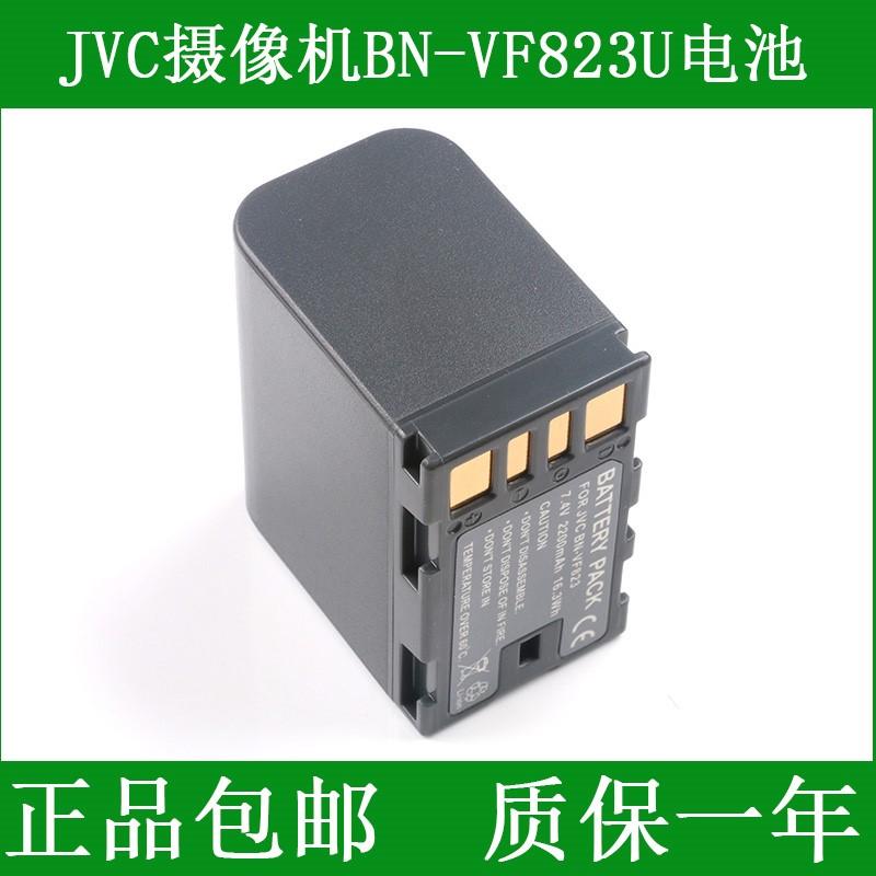 JVC杰伟世摄像机电池GZ-MG255 GZ-MG275 GZ-MG330 GZ-MG430 AC