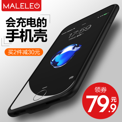 MALELEO Apple 6 Clip Charging Po Slim iPhone6s 8 Battery Plus Portable 7P Phone Case