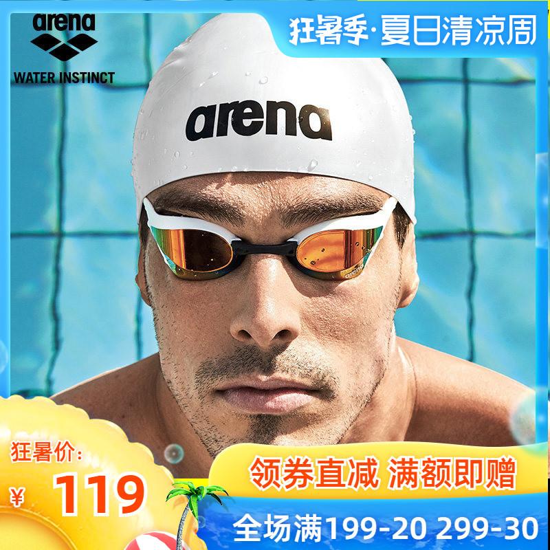 Arena阿瑞娜泳镜男女专业防雾装备眼镜蛇镀膜高清防水v泳镜眼镜