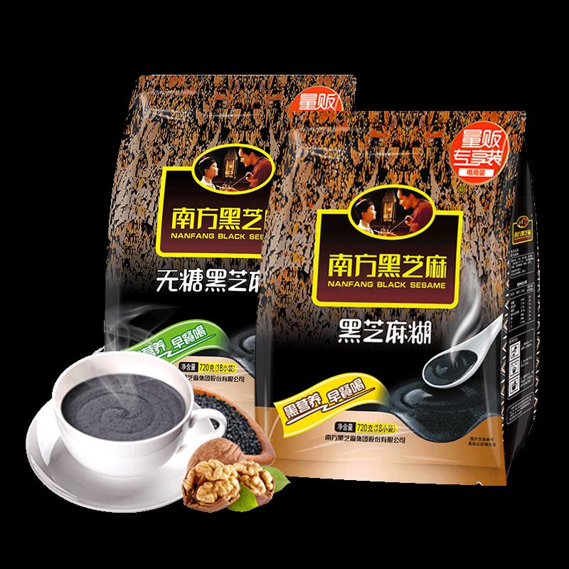 【南方】原味黑芝麻糊720g*2袋