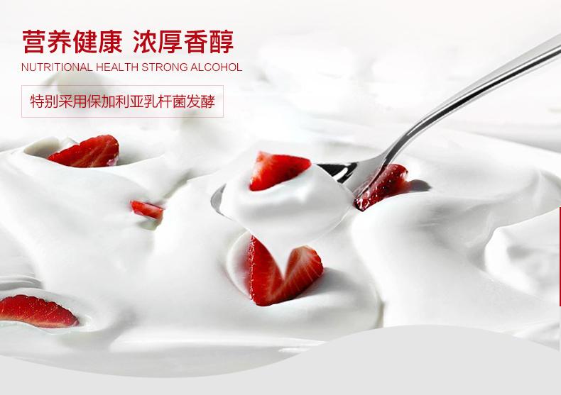 酸奶详情修改_05.jpg