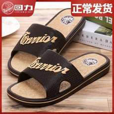 Pull back sandals men summer home indoor non-slip wear-resistant soft bottom massage wear outdoor trend sandals slippers