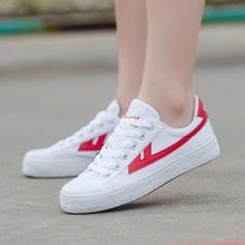 【回力】小白鞋休闲平底情侣低帮帆布鞋