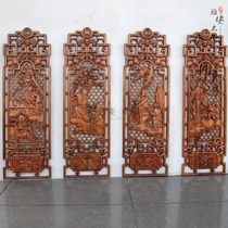 Dongyang wood carving camphor solid wood pendant gate wall hanging orchid Bamboo chrysanthemum