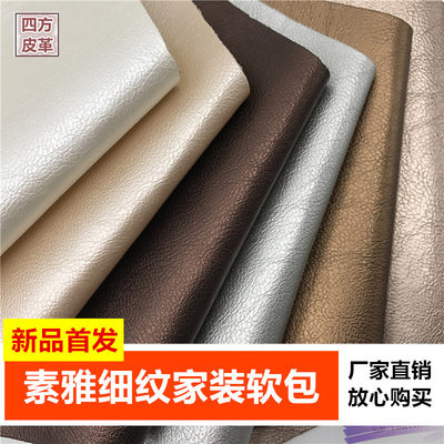 Derded PU Leather Bed Background Wall Movement Door Soft Book Brand Bread Sofa Hotel Bed B & B Decoration Leather