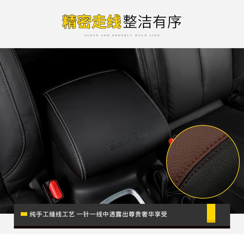 Bao da ốp hộp tỳ tay Nissan Terra 2018 - ảnh 12