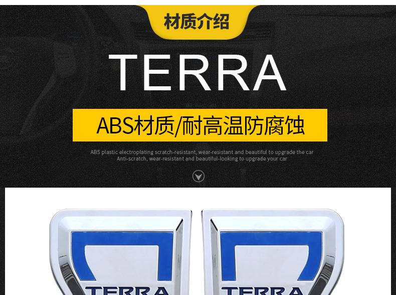 Logo trang trí Nissan Terra 2019 - ảnh 5