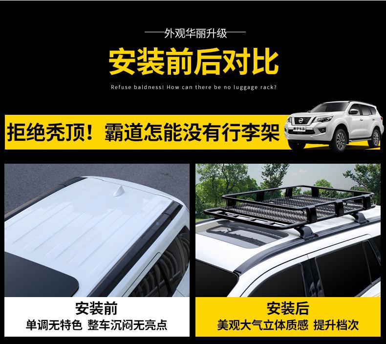 Giá nóc ngang và giá đựng hành lý Nissan Terrra - ảnh 9