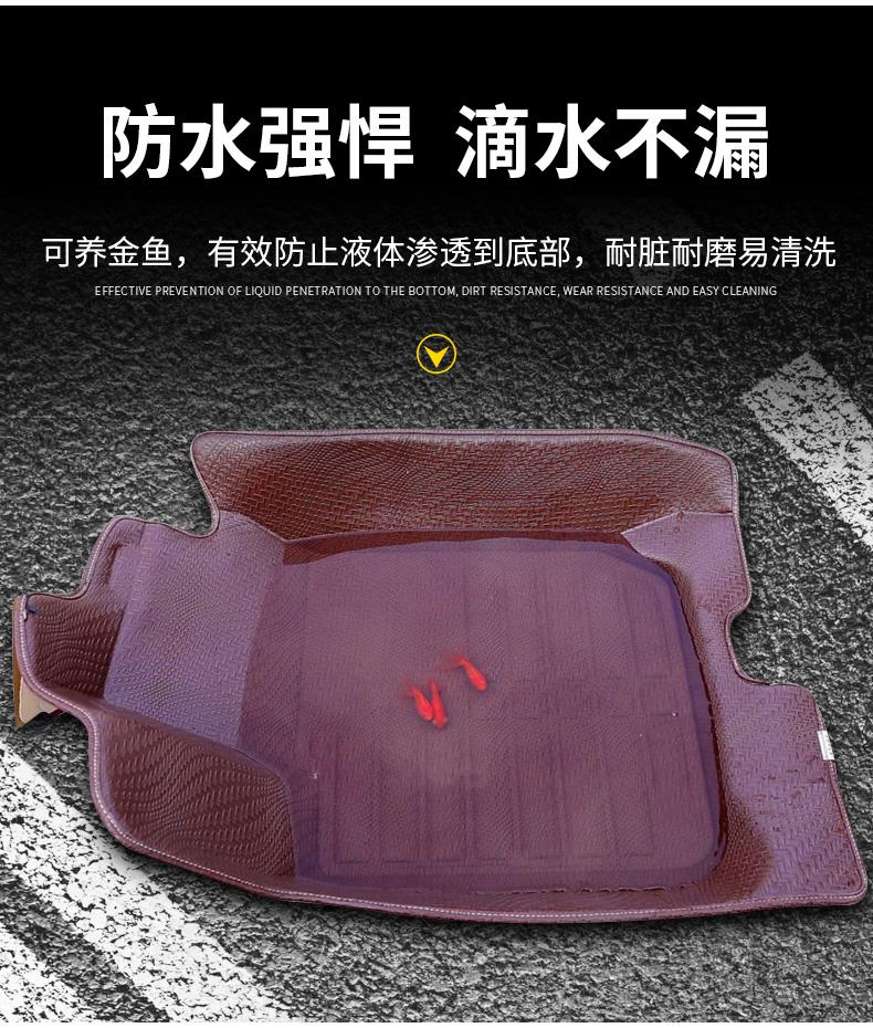 Thảm trải sàn xe Nissan Terra 2018 ( mẫu 3) - ảnh 3