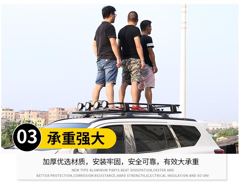 Giá nóc ngang và giá đựng hành lý Nissan Terrra - ảnh 17