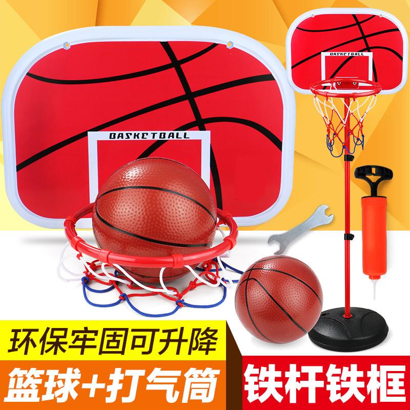 小孩篮球架可v小孩室内皮球3-4-5岁6儿童玩具男孩宝宝户外运动男童