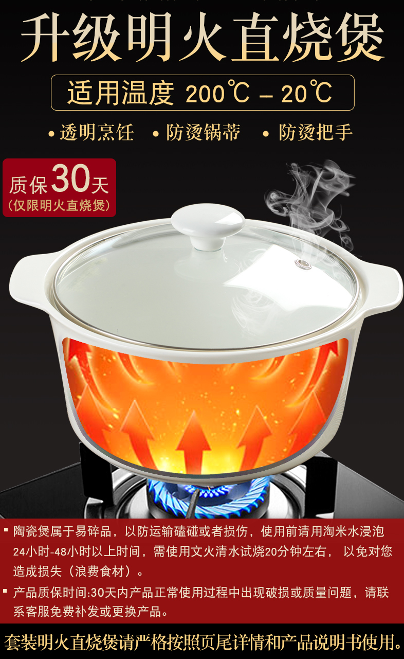 DIY tableware suit free collocation with ceramic dishes Chinese combination dishes suit household rainbow such as bowl soup bowl dish