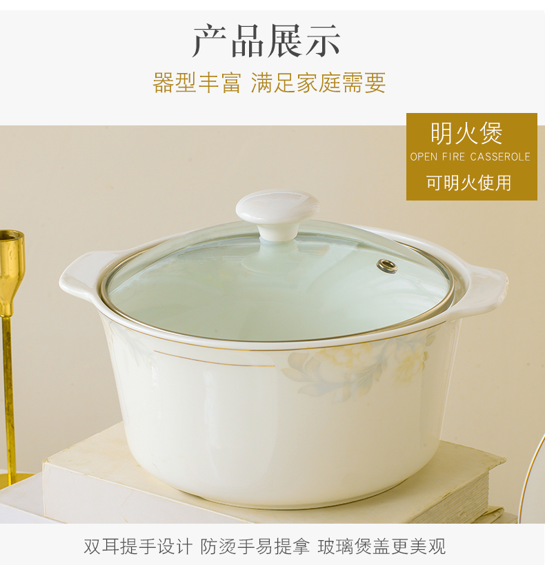 The dishes suit household of Chinese style is contracted up phnom penh bowl dish jingdezhen ceramic tableware suit move combined with a gift