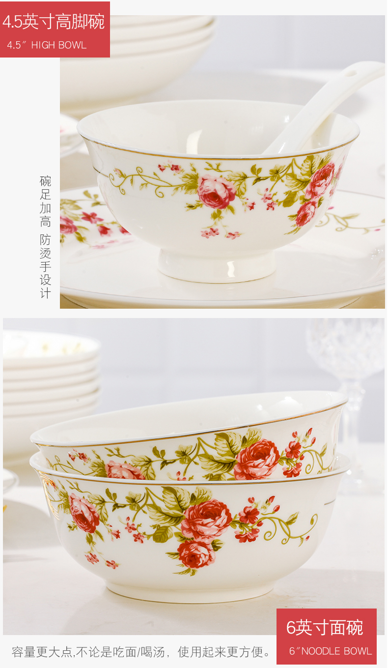 Tableware suit European contracted eat bowl dishes chopsticks jingdezhen ipads China small Chinese fresh dishes set combination
