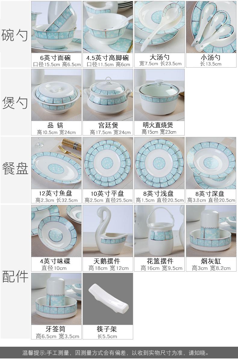 Ipads China tableware dishes suit household portfolio Chinese jingdezhen ceramic bowl chopsticks simple Korean dishes
