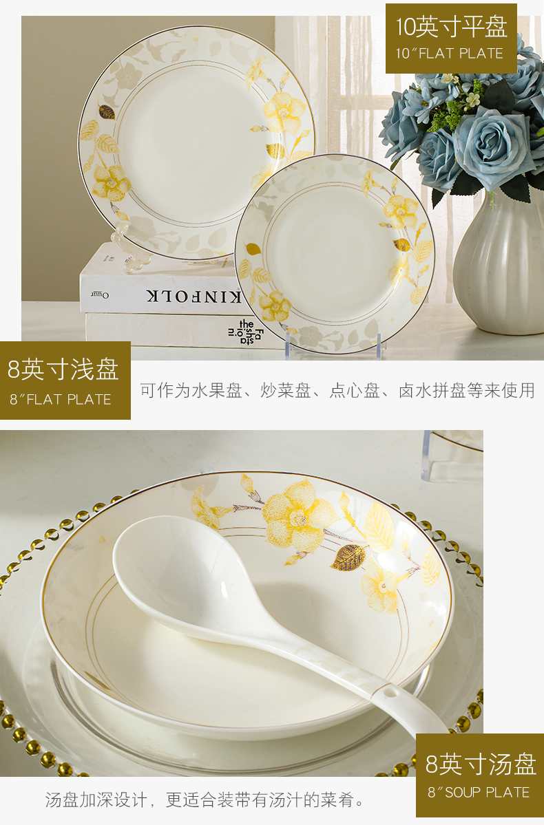 Dishes suit household European I and contracted move Dishes chopsticks jingdezhen tableware tableware suit housewarming gift