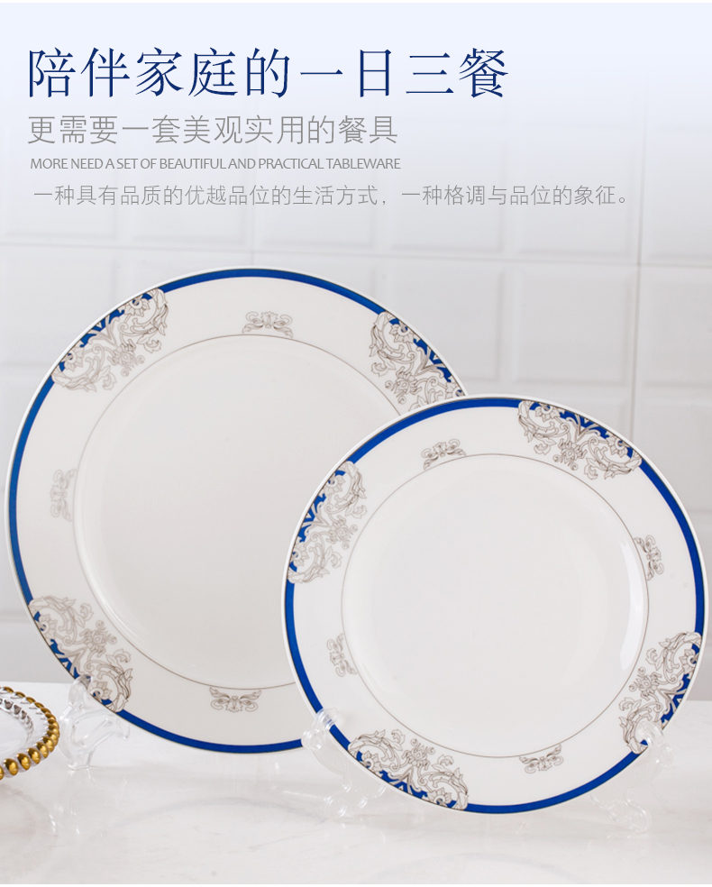 Tableware suit Korean I and contracted jingdezhen bowls of ipads plate suit new housewarming gifts home bowl dish