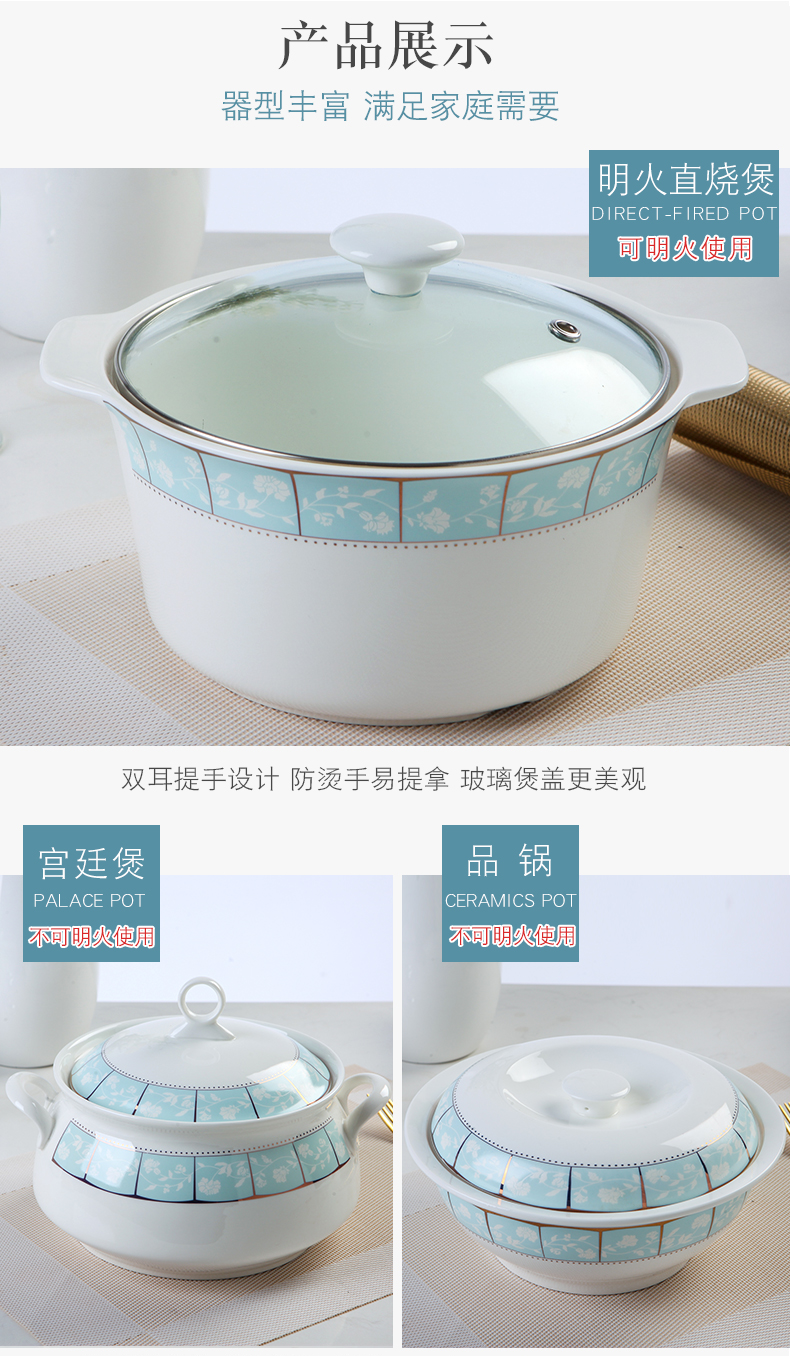 Ipads China tableware suit free collocation with ceramic dishes DIY combination dishes suit household rainbow such as bowl bowl dish