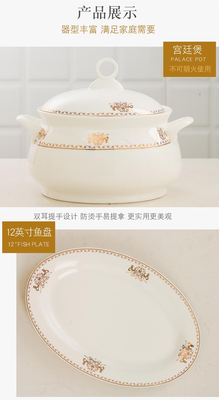 Dishes suit household European - style up phnom penh jingdezhen porcelain bowl plate ipads chopsticks tableware suit contracted combination move